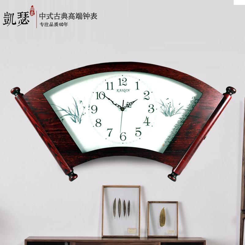 凯瑟中式钟表挂钟1712