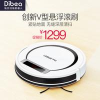 Dibea/地贝扫地机器人吸尘器V780 全自动充电智能扫地机吸尘器