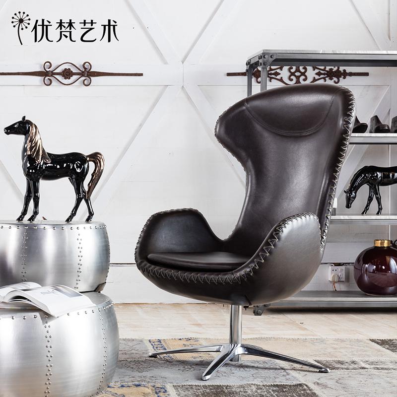 优梵艺术皮艺转椅129009
