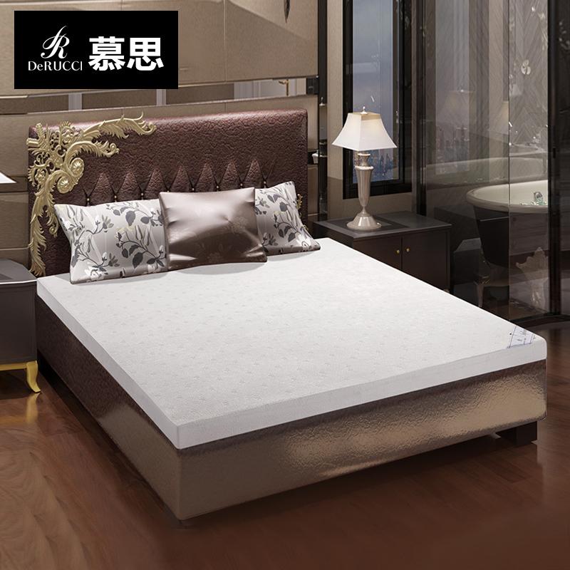 慕思乳胶床垫1.5m1.8米床天然乳胶薄垫S169