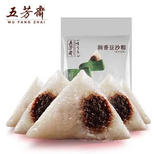 五芳斋粽子豆沙粽 120g*5袋组合真空润香豆沙粽嘉兴端午节礼品