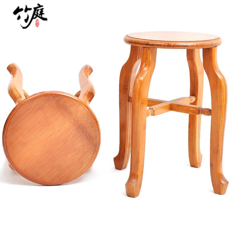 竹庭简约圆凳子餐桌ZTDZ