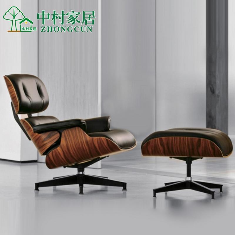 中村伊姆斯Eames Lounge chair皇帝椅老板椅真皮沙发办公靠背躺椅