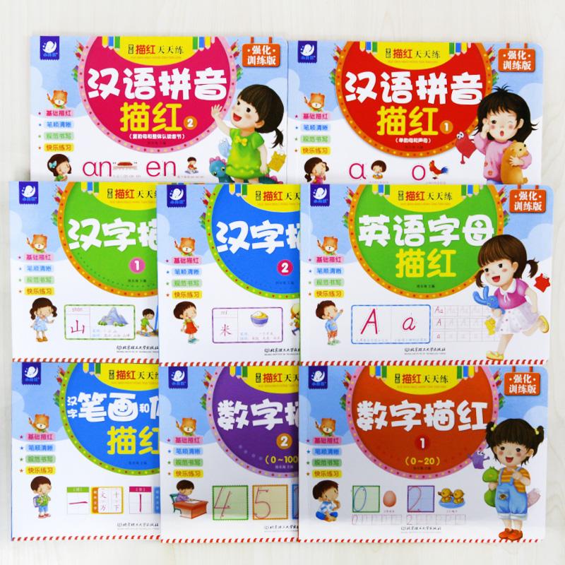 海润阳光图书专营店_品牌