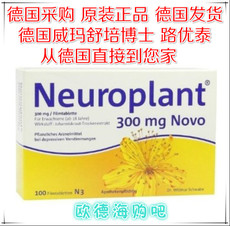 Neuroplant 100