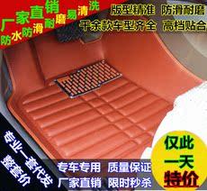 Коврики для автомобиля M6M3 CX-5