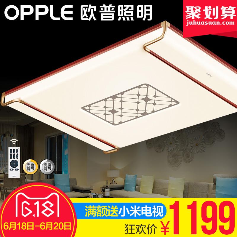 欧普照明led新中式吸顶灯