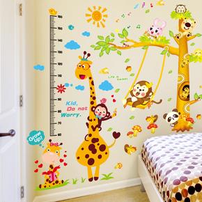 测量身高贴纸卡通儿童房间装饰品墙贴