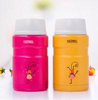 膳魔师不锈钢焖烧杯猴年生肖款大容量食物保温罐710ml瓶SK-3020