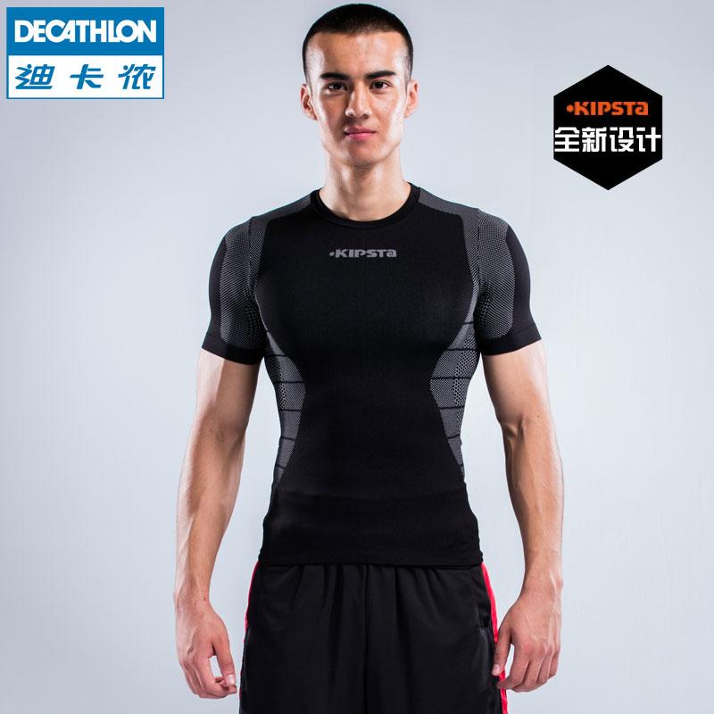 одежда для фитнеса саратов