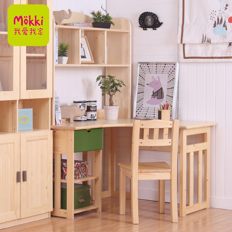 我爱我家儿童家具实木儿童书桌WT-SG-K23