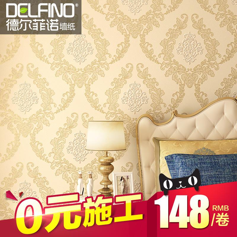 德尔菲诺立体欧式奢华壁纸DO1169