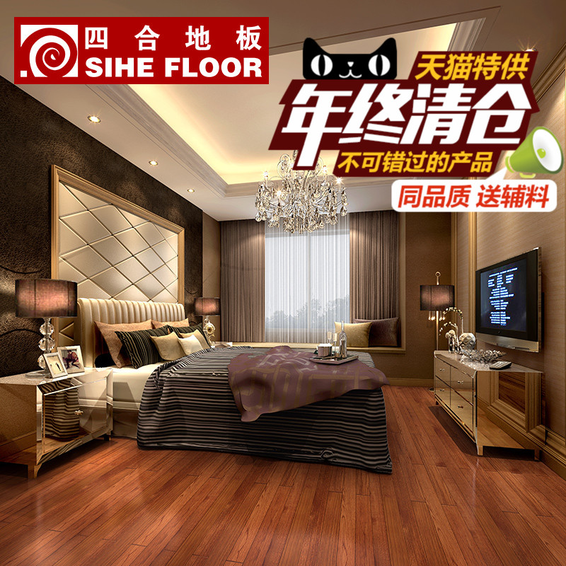 四合装饰橡木地板604101570020102