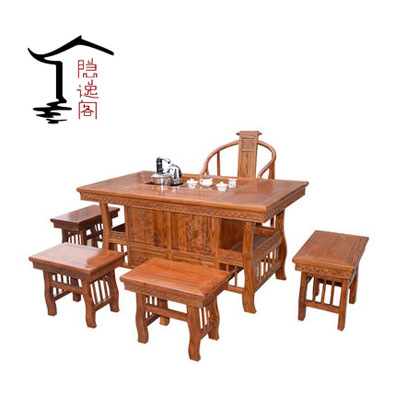 隐逸阁茶桌椅实木茶几A202