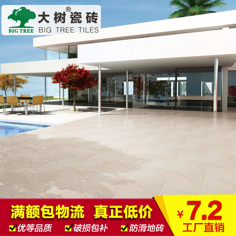 大树田园瓷砖LV60FP061