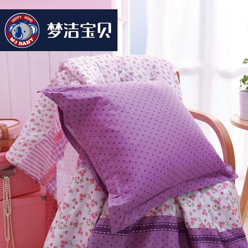 梦洁宝贝儿童抱枕1030847175