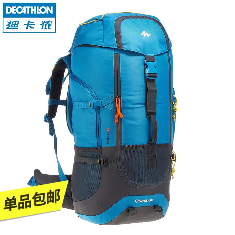 迪卡侬 户外登山包男女 60L运动双肩旅游背包大容量FOR1