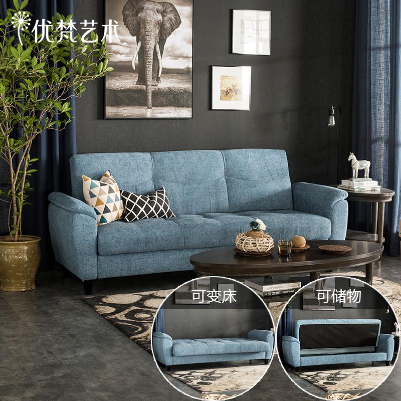 优梵艺术简约现代布艺沙发床148027