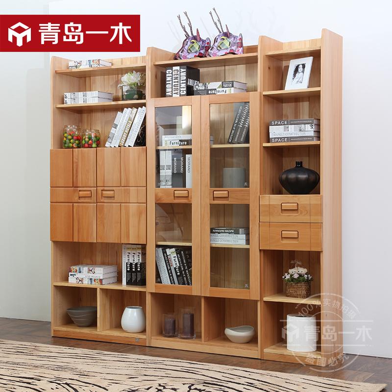 一木实木书柜简约现代榉木书柜QY03组合书柜