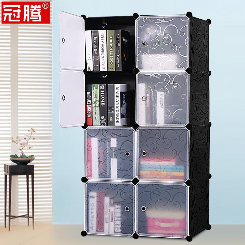 冠腾书柜自由置物组装储物柜GTSG-06