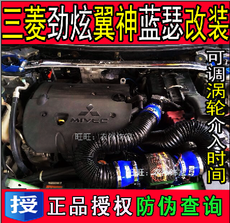 Интеркулер Combustion power RDL V3 V5