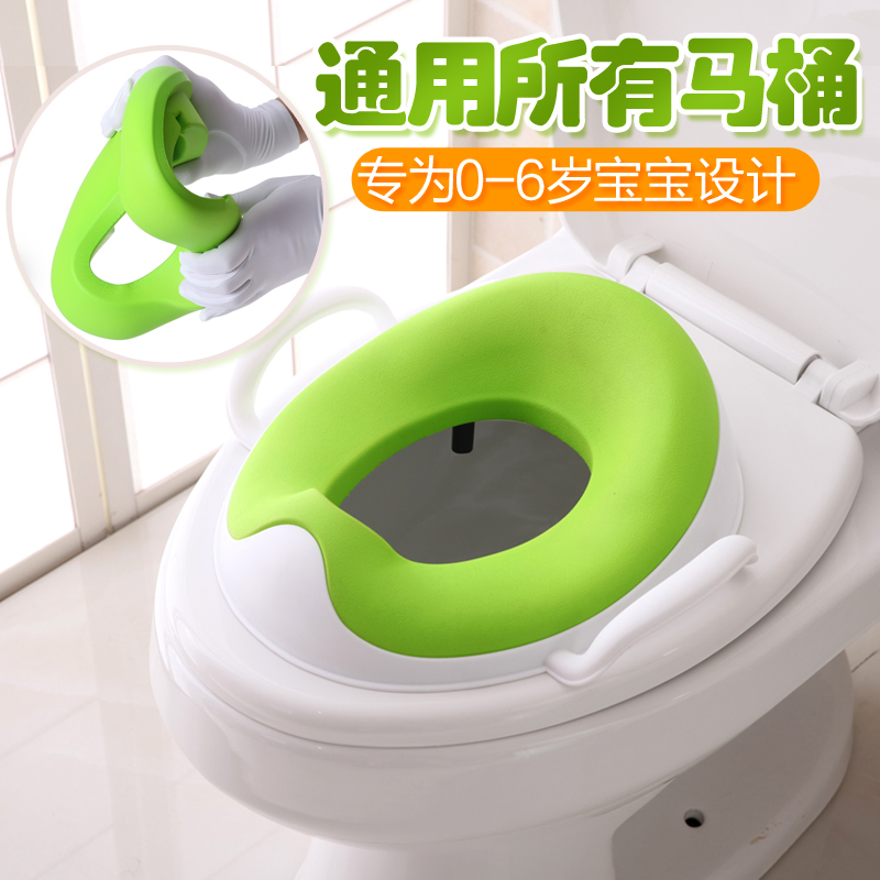 Large Toilet Seat Covers. Extra large child toilet seat male baby ring female  cover infant