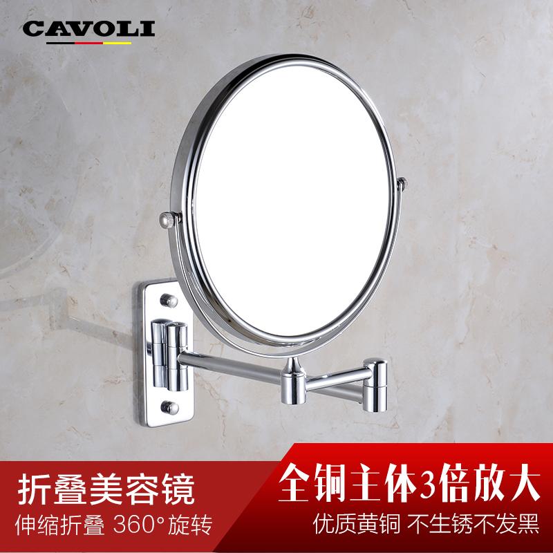 卡沃利壁挂化妆镜MM-1112