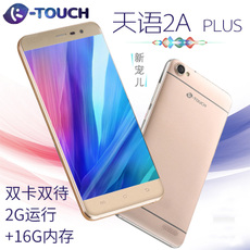 K/Touch K-Touch/2A PLUS 5.0 4G