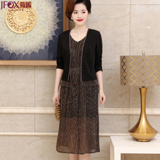 Clothing for ladies Jane Fox jh17an17009