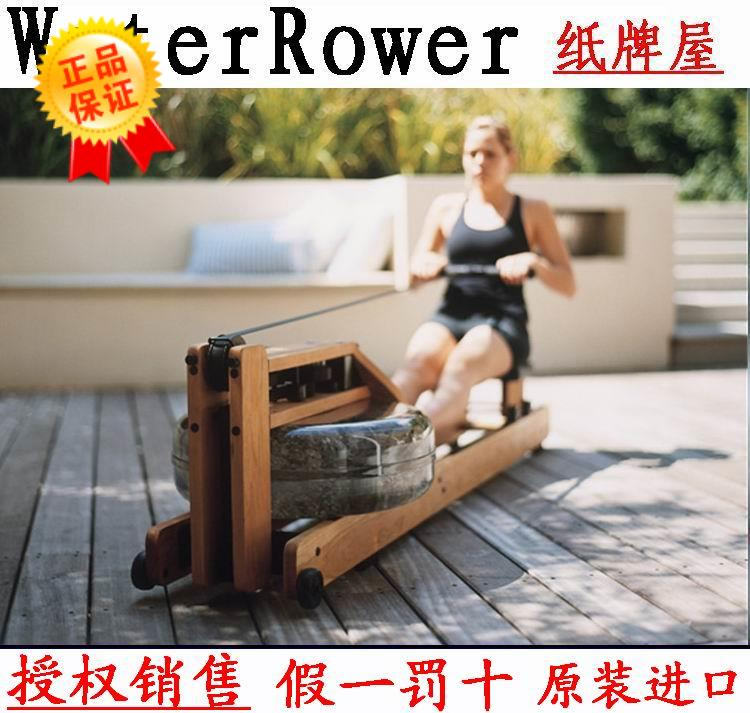 Тренажер для гребли Waterrower