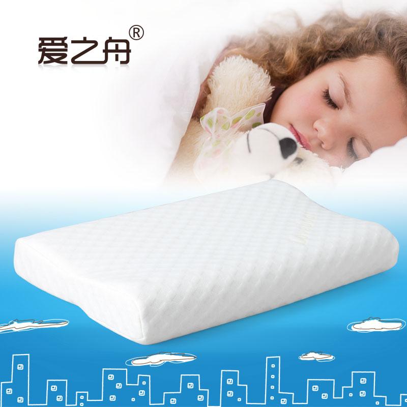 爱之舟儿童枕头乳胶枕2882