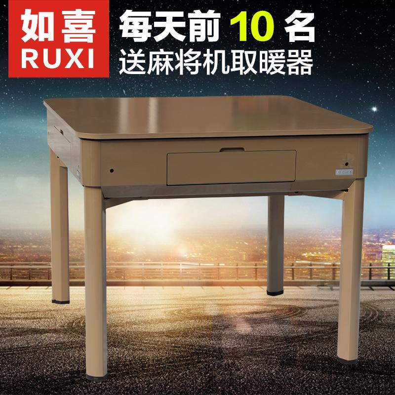 Запчасти для автоматических столов Hangzhou Enterprise shop 36# /52#