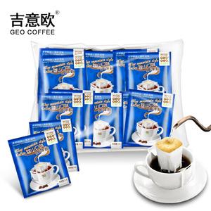 吉意欧GEO挂耳咖啡 蓝山风味滤泡式咖啡粉美式滴滤手冲黑咖啡50袋