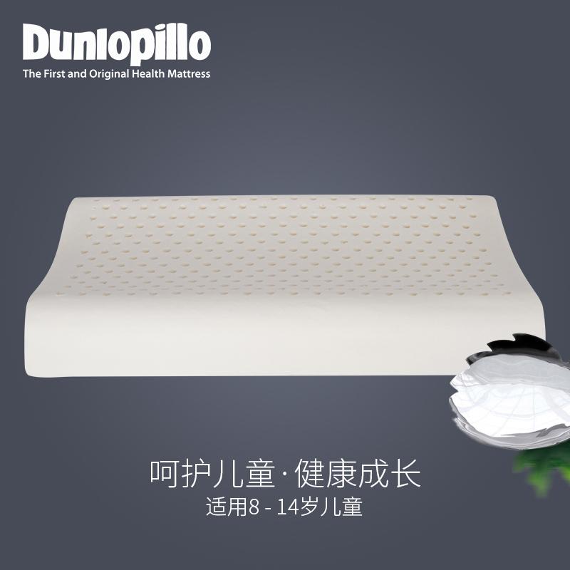 dunlopillo/邓禄普814岁小孩枕头90715009