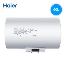 Электрический водонагреватель Haier EC6002-R 60 50