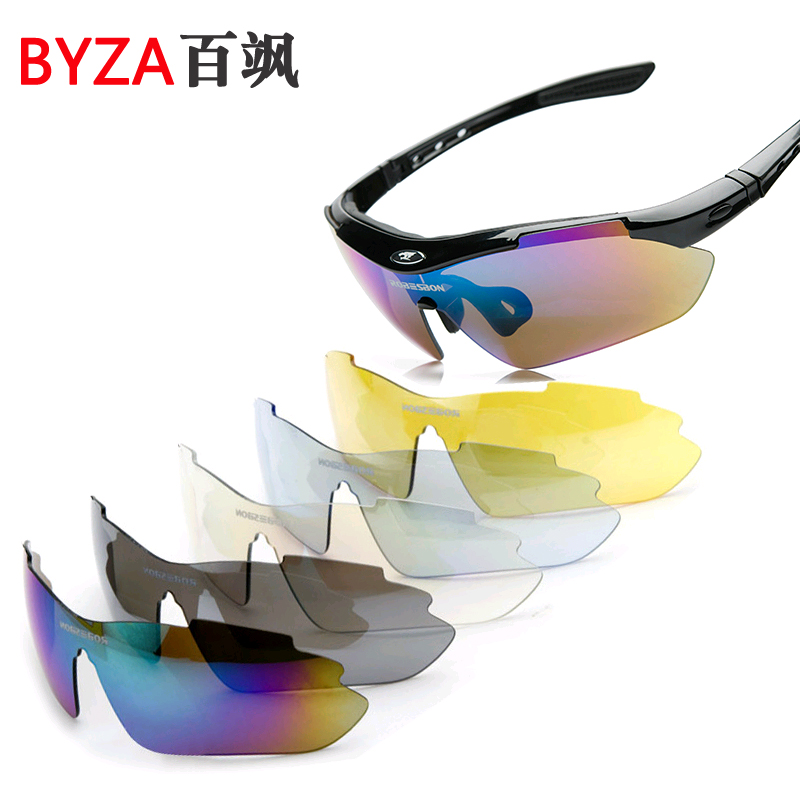 专业骑行眼镜5片装 偏光风镜男女户外运动自行车骑行镜可配近视