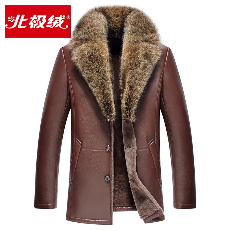 冬装真皮皮衣男装新款大毛领羊毛内胆男士中长款皮毛一体皮草外套
