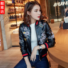 Leather jacket Liang ya place xz186