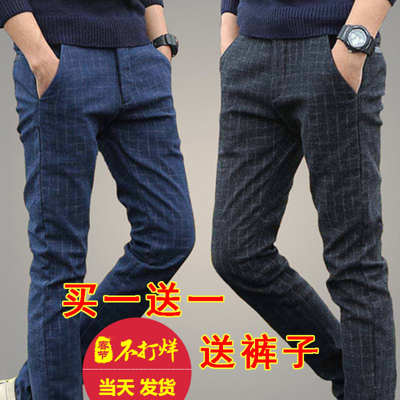 Casual pants Promise of Kunming best 519#