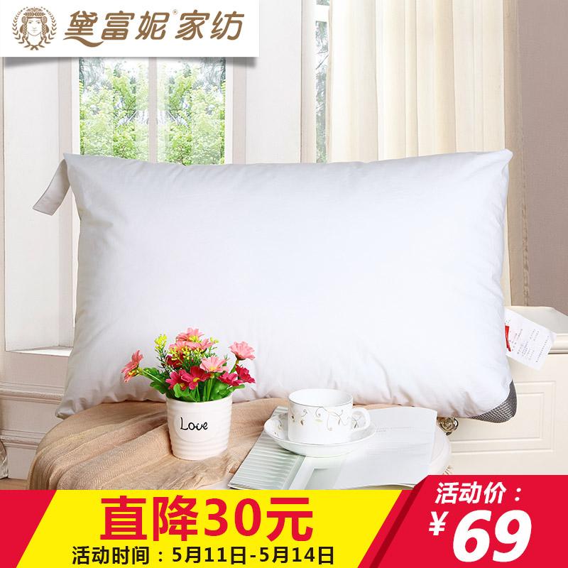 黛富妮可水洗枕头DED-184-F