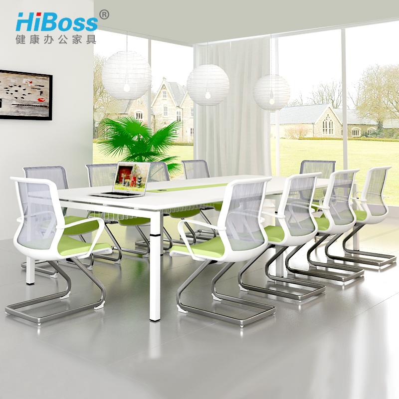 hiboss办公家具板式会议桌VG2032