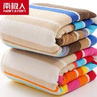 南极人 纯棉浴巾90*180cm 700克大号加厚 秋冬全棉成人加大加