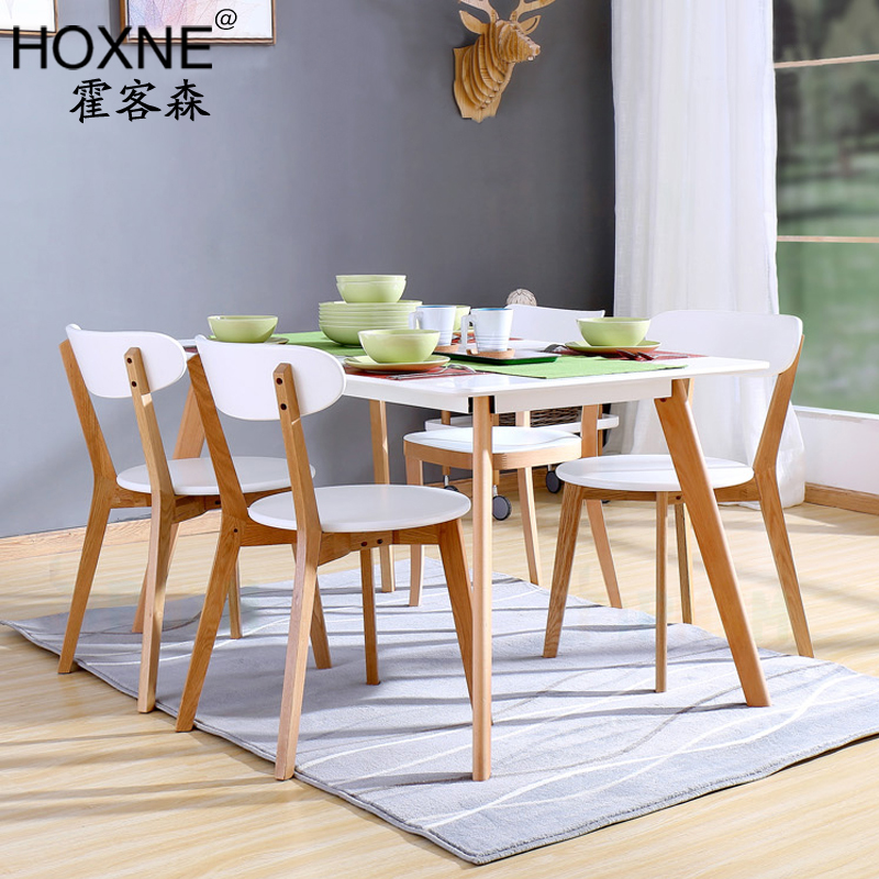 霍客森北欧小户型餐桌HOXNE-ZH24