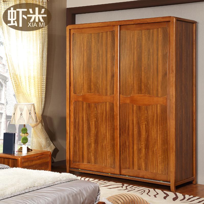 虾米家具新中式实木框架大衣柜