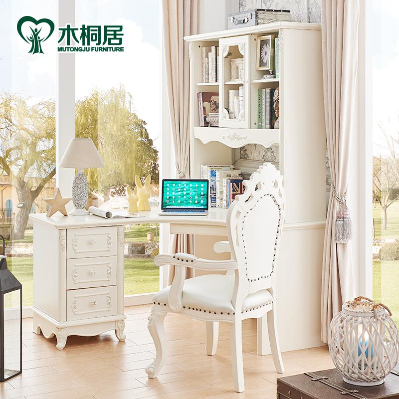 木桐居欧式实木白色书桌MTJ-218-SZ