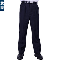 Working clothes Like Sir zj15a5013