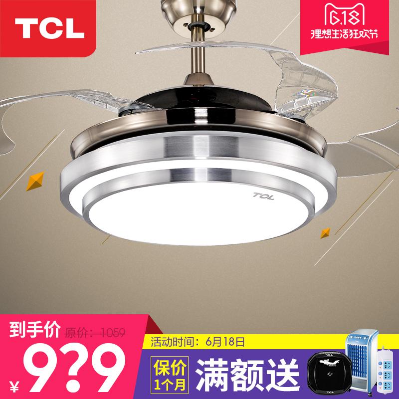 TCL吊扇灯TCLFS-15YK36RR/19