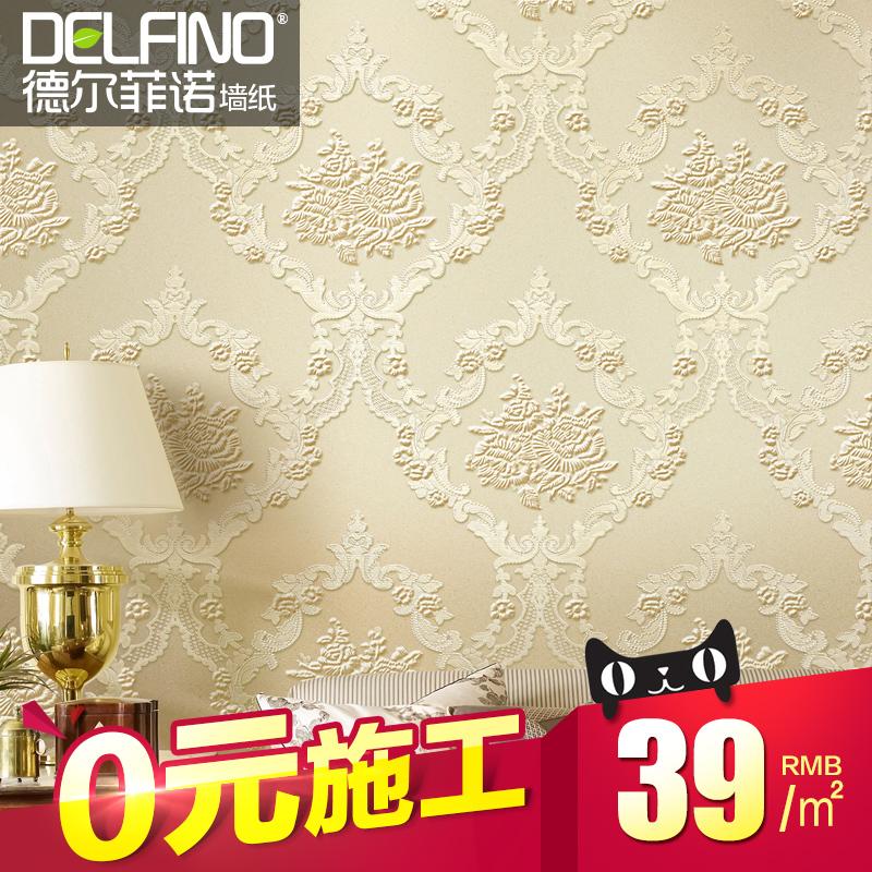 德尔菲诺墙纸壁纸DF140150014X