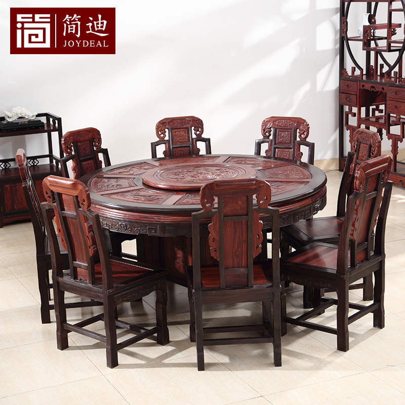 简迪黑檀镶嵌红檀圆餐桌