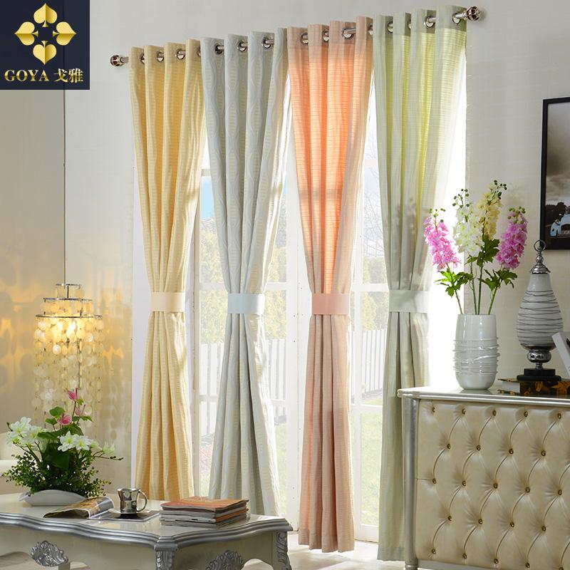 戈雅欧式成品窗帘豪华遮光落地窗现代简约漂亮布料